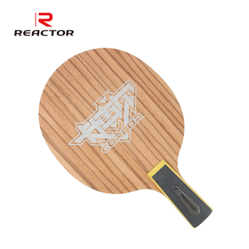 REACTOR 2018 Multi-carbon 7-ply table tennis blade