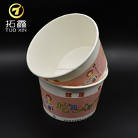 hot selling custom frozen yogurt bowl wholesale