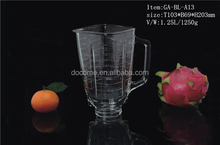 kitchen blender spare part 1250ml capacity soda lime glass jar for 4655 square glass blender