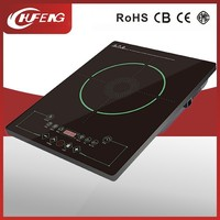 2014 household microcomputer controlled induction cooker