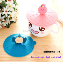 Eco-friendly food grade Silicone Cup Cover Silicone Lid for coffee mug coffee cup