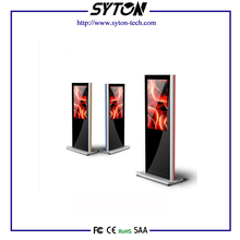 Floor Standing 42 Inch IR Touch Screen Interactive Digital Signage