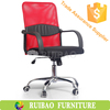 Red Fabric Net Back Upholstered Office Chair for Staff Made in China