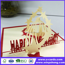 Love laser cut birthday greeting card messages