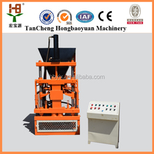 top profitable products HBY1-10 red mud clay brick making machine(energy saving)