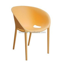 outdoor stacking plastic Soft Egg Chair