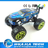 2013 Hot Sell Children RC Car off-road atv cars for sale