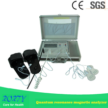 Latest high quality cheap body massager quantum resonance magnetic analyzer