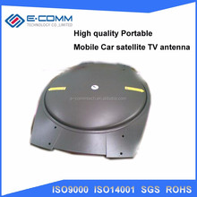 High quality Car satellite tv antenna,can be accessed by multiple satellites, RV TV antenna