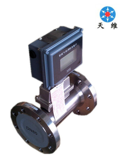smart/High quality/Natual Gas/compressed air turbine flow meter