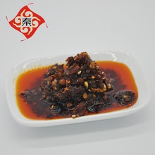 Sell Well hot pepper paste with low price