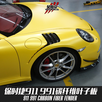 Front Fenders For 13-15 Pors*che 911/991 GT3RS Style Fenders