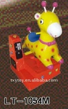used coin operated kiddie rides for sale LT-1054M