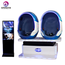 HOT 2 Seats 9D Egg VR Cinema 4d Chair, VR Ride Capsule for Amusement Park