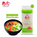 900g Wheat Noodles Low Carb Pasta Udon Noodle Xiang Nian Brand