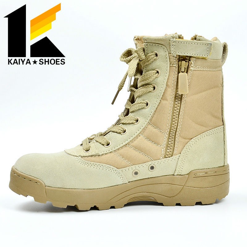 Genuine Leather Boots Military Security Equipment