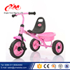 New style girl baby tricycle with pink color/cheap wholesale baby tricycle price/kids tricycle for 2 years old