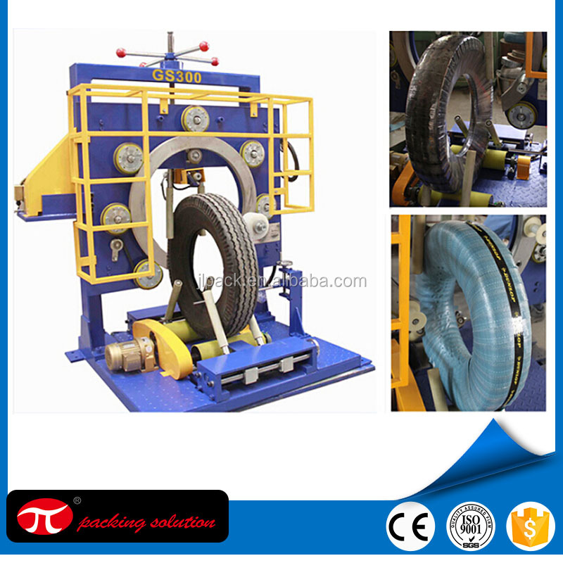 Hot sale tire wrapping machine, Industry tyre package machinery, China made tire packing machine
