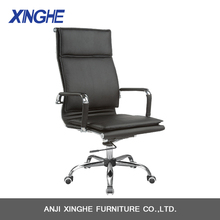 2017 Black Simple high back arciferal pectoral girdle office chair