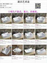 chaozhou Hot selling common design cheaper price art basin