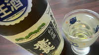 Original Delicious and High quality shaoxing rice wine with Beautiful Tasteful made in Japan