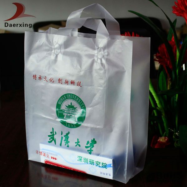 china supplier cheap wholesale clear plastic book bag