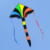 rainbow stripe foldable mini kite