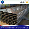 Metal Building Materials c type purlin Manufacturers/C Steel Profile /galvanized steel c purlin