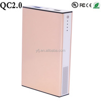 2015 new arrival premium design QC2.0 quick charger power bank for mobile phone china factory