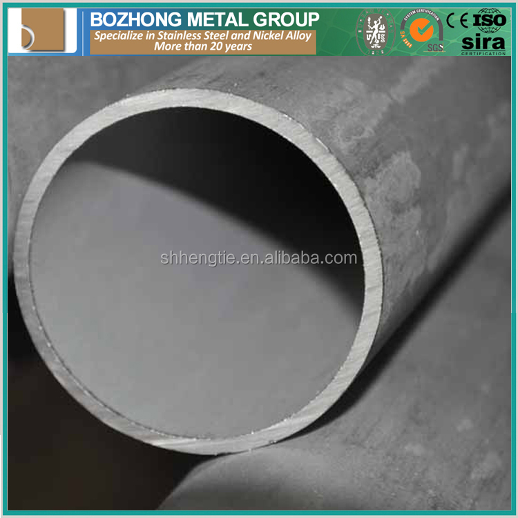 China wholesale high quality duplex 2205 stainless steel pipe