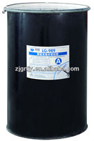 Two Components Silicone insulating glass Sealant
