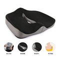 Wholesale Decorative Large Folding Stadium Car Memory Foam Seat Cushion With Back