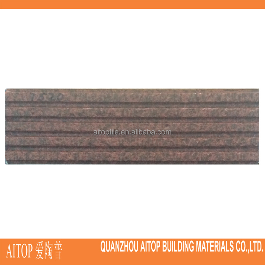 Brown wavy texture rustic ceramic tile <strong>wall</strong> facing full body 75x275mm cheap price tiles China manufacture ceramic full body tile