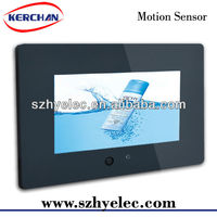 7inch supermarket shop motion sensor portable digital video camera mp4 player