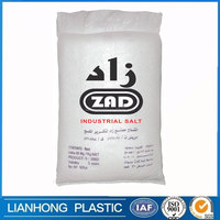 Moistureproof sack bags for sugar packaging, good quality empty sack wholesale, china pp bag sack with PE liner