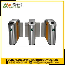 FOSHAN anxunke BEST PRICE hidden gates/swing gate