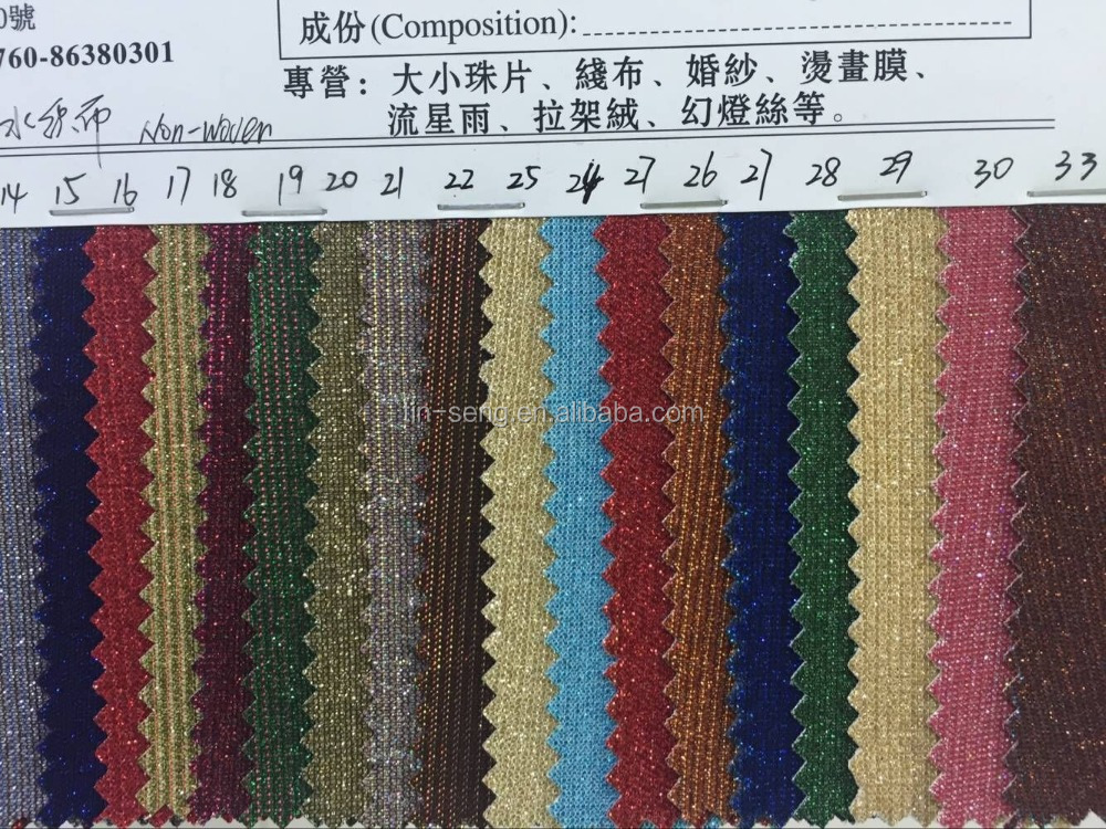 TS-H2003:spangle metallic compond fabric for table/curtain/African style female suit