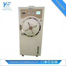 medical cheap laboratory dental autoclave spare parts dental class b autoclaves
