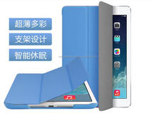 Wholesale Magnetic Smart Leather Case Cover Hard Back Case for iPad Mini/2