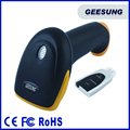 CS-952W Pos Machine 2.4G Wireless Barcode Scanner With Cheap Price