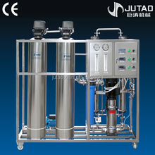 Industrial used reverse osmosis water purification equipment
