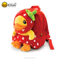 Wholesaler gifts & toys hot sale novelty kids backpack bag school bag