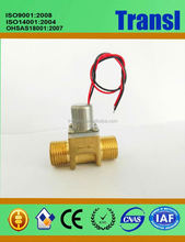 Integrated Sensor Water Tap Flow Control Magnetic Valve 24Volt Actuator