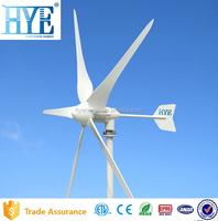 HYE 1kw wind turbine solar power residential