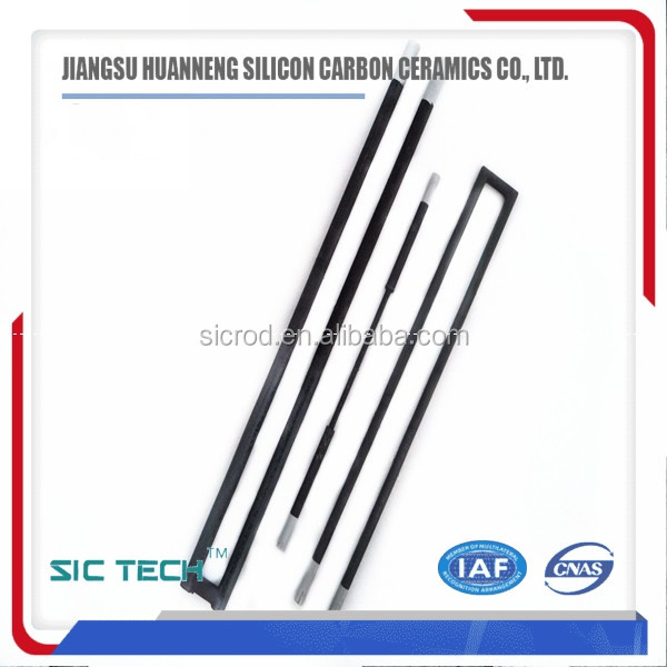 sic rods industrial heaters silicon carbide heating elements