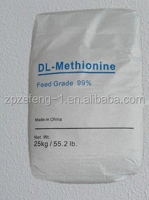 Animal Feed Additives Methionine/Lysine/ Lysine Methionine feed grade