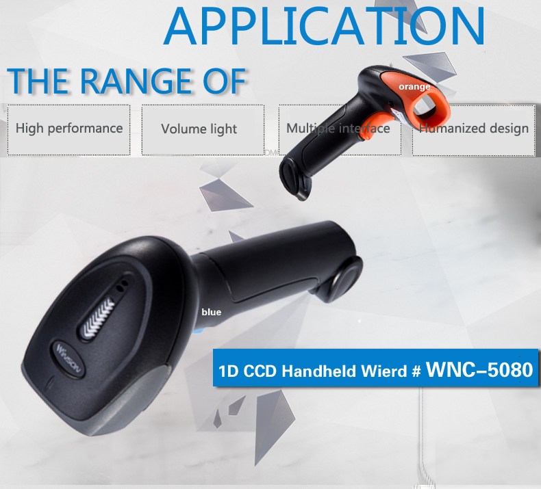 Promotional High Speed Barcode Scanner Gun / Programmable Turnstile Handheld Barcode Scanner