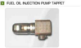 FUEL OIL INJECTION PUMP TAPPET