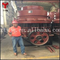 the popular mining small cone crusher with the best cone crusher bowl liner for sale