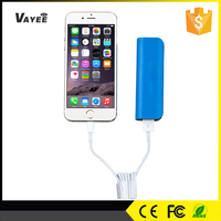 High quality torch light promotional product 2600mah, 2016 mobile phone card power